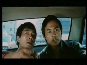 Bruce Lee Against Supermen - Screenshot