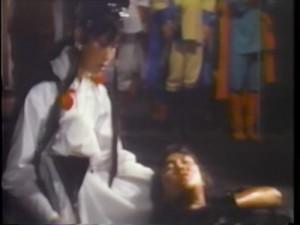 Bruce's Ways of Kung Fu - Screenshot